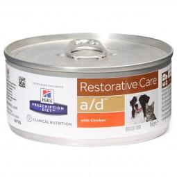 Hill's Prescription Diet a/d Restorative Care