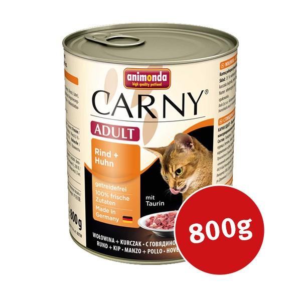 Animonda Nassfutter Carny Adult Rind und Huhn