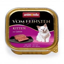 Animonda Vom Feinsten Kitten Lamm