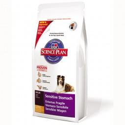 Hill's Canine Sensitive Stomach